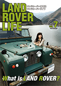 LAND ROVER LIFE VOL.7表紙