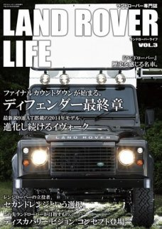 LAND ROVER LIFE VOL.3